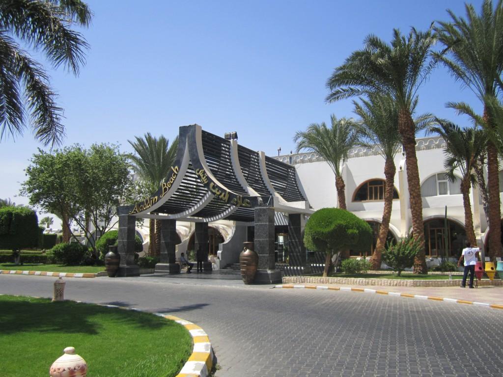Главный вход в отель