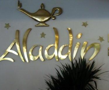 Символика отеля Аладдин Хургада
