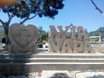 Кипр Айя Напа