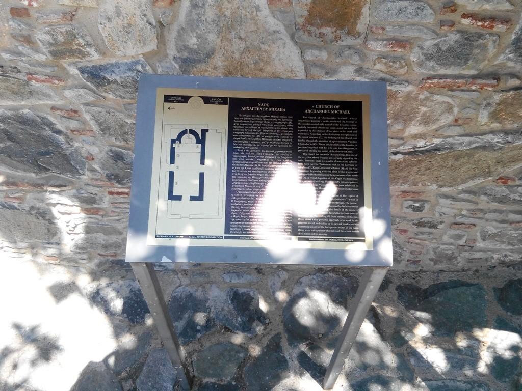 Храм в горах Тродоса