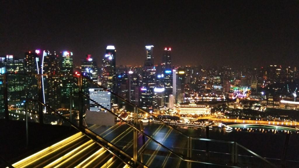 Вид на город из бара Марина Бэй