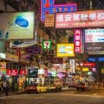 Гонконг 6