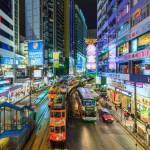 Гонконг 7
