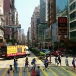 Улица Натан роуд в Гонконге
