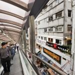 Эскалатор в Гонконге