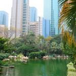 Kowloon park Гонконг